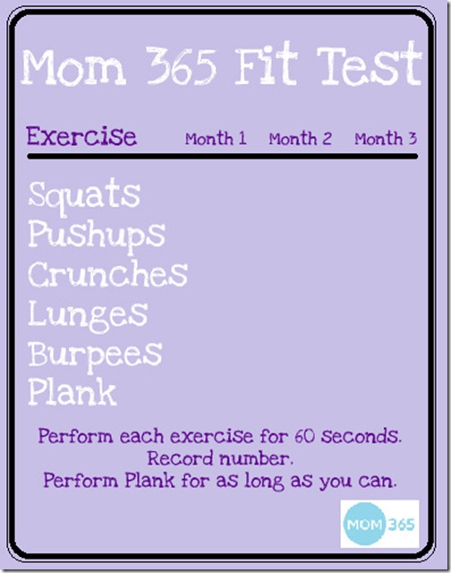 Fit Test | Mom365